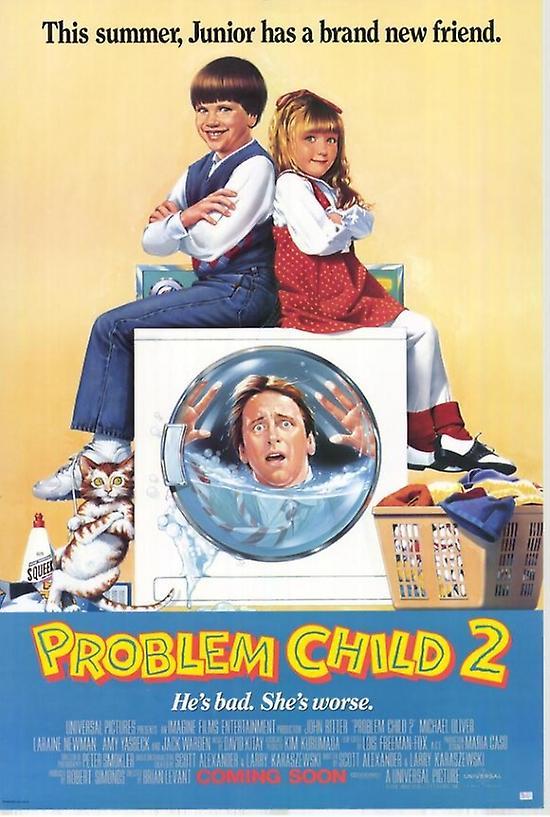 «Смотреть Видео С Детьми» / 2008