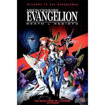 Neon Genesis Evangelion смерть & возрождение фильм плакат печать (27 x 40)