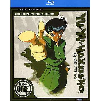 Yu Yu Hakusho: Season 1 [Blu-ray] USA import