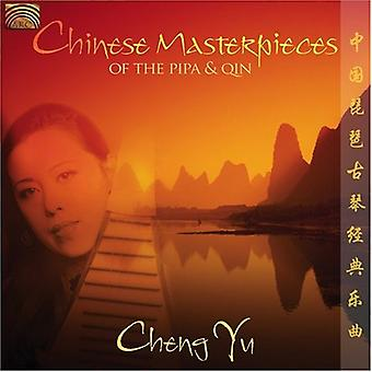 Cheng Yu - Chinese Masterpieces of the Pipa and Quin [CD] USA import