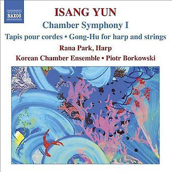I. Yun - Isang Yun: Chamber Symphony 1; Tapis Pour Cords; Gong-Hu [CD] USA import