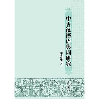 Zhong Gu Han Yu Yu Dian Ci Yan Jiu  xuelin by Ji & Zhongping