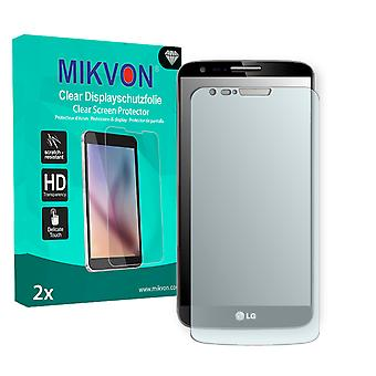 LG D805 G2 LTE Screen Protector - Mikvon Clear (Retail Package with accessories) (intentionally smaller than the display due to its curved surface)