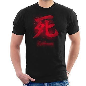 Death Shi Kanji Symbol Sekiro Men's T-Shirt