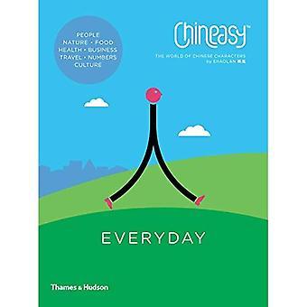 ChineasyTM täglich: Die Welt der chinesischen Schriftzeichen
