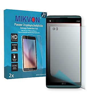 LG V20 Screen Protector - Mikvon Armor Screen Protector (Retail Package with accessories)