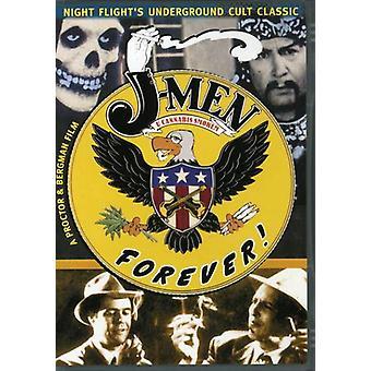 J-Men Forever [DVD] USA import