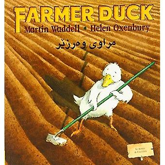 Farmer Duck in Kurdish and English by Martin Waddell - Helen Oxenbury