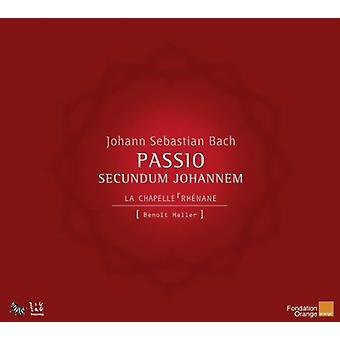 J.S. Bach - Bach: Passio Secundo Johannen [CD] USA import