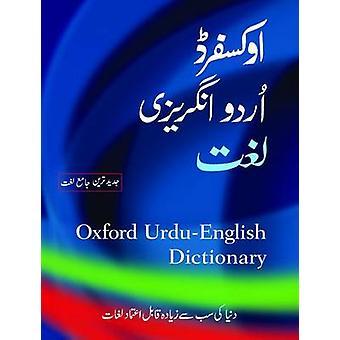Oxford Urdu-English Dictionary by S. M. Salimuddin - Suhail Anjum - R