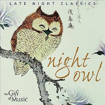 Night Owl - Night Owl [CD] USA importerer