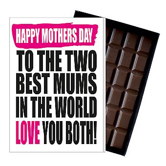 Funny Lesbian LGBT Mother's Day Gift Chocolate Present For Two Mums Moms Mummies MIYF147