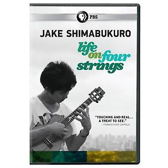 Jake Shimabukuro - Jake Shimabukuro: Life on Four Strings [DVD] USA import