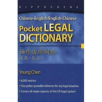 Chinese-English/English-Chinese Pocket Legal Dictionary