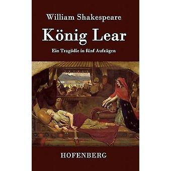 Ehe-Lear von William Shakespeare
