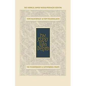 Koren Yom Haatzmaut and Yom Yerushalayim Machzor - Compact - Ashkenaz