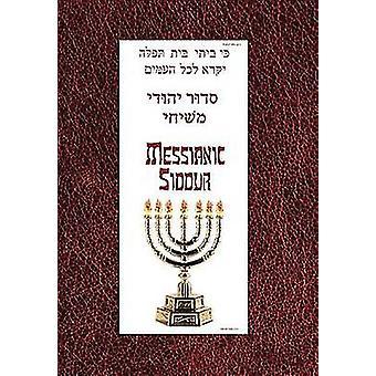 Shabbat von Perek & Daniel von Messianic Siddur