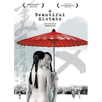 Smukke fejl [DVD] USA importerer