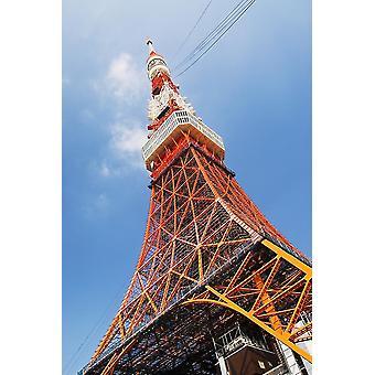Japan Tokyo Tower Tokyo PosterPrint