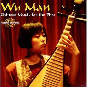 Wu Man - Chinese Music for the Pipa [CD] USA import