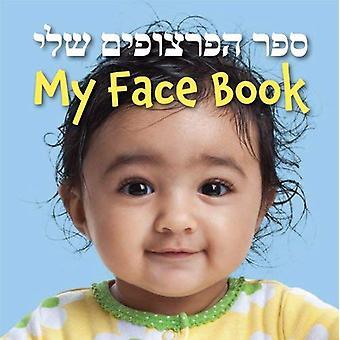 My Face Book Bilingual