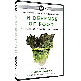 In Defense of Food [DVD] USA import