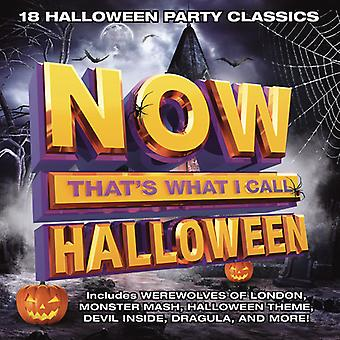 Various Artist - Now That's What I Call Halloween [Vinyl] USA import