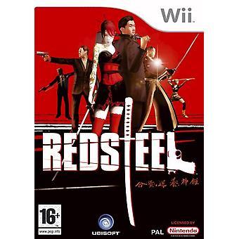 Röd stål (Wii)