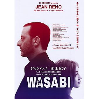 Wasabi film affisch (11 x 17)