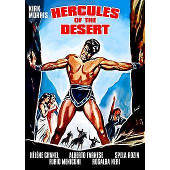 Importación de Hércules de los E.e.u.u. del desierto [DVD]