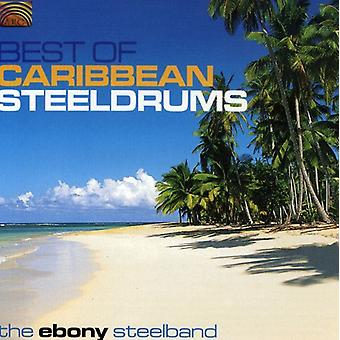 Ebony Steelband - Best of Caribbean Steeldrums [CD] USA import