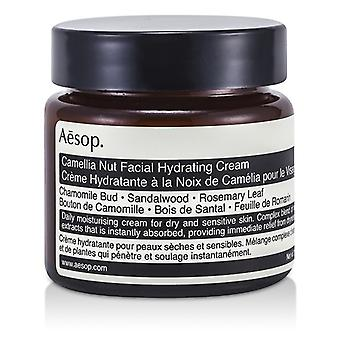 Aesop Camellia møtrik Facial Hydrating Cream 60ml / 2,01 oz
