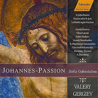 S. Gubaidulina - Sofia Gubaidulina: Johannes-Passion [CD] USA import