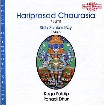 Christophe/Ray/Chatte - importation USA Raga Patdip [CD]
