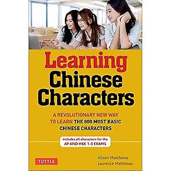 Aprender chino: v. 1