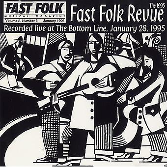 Fast Folk Musical Magazine - Vol. 8-Fast Folk Musical Magazine (6) 1995 Fas [CD] USA import