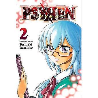 Psyren 2