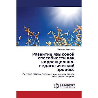 Razvitie Yazykovoy Sposobnosti Kak KorrektsionnoPedagogicheskiy Protsess von Miklyaeva Natalya