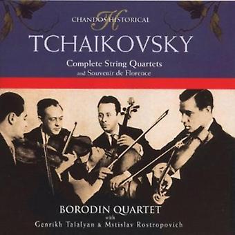 P.I. Tjajkovskij - Tjajkovskij: Komplett stråkkvartetter [CD] USA import