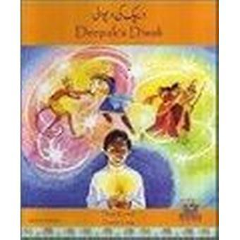 Deepak's Diwali in Urdu and English by Divya Karwal - Doreen Lang - 9