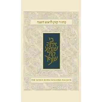 The Koren Sacks Rosh Hashana Mahzor - Standard Size (UK Ed.) - 9789653