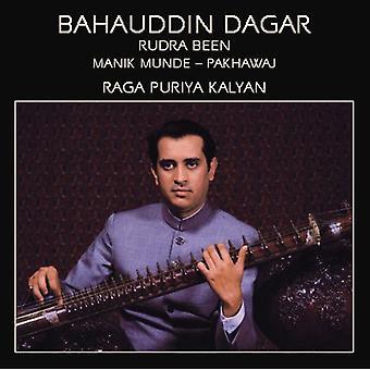 Bahauddin Dagar - Raga Alberts Kalyan [CD] USA import