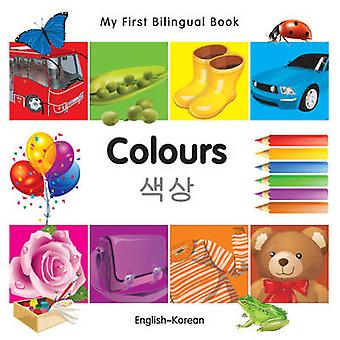 My First Bilingual Book  Colours 9781840595642 by Milet Publishing Ltd