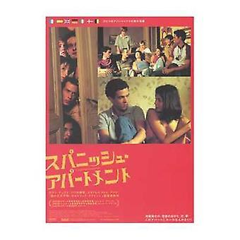 L Auberge Espagnole Movie Poster (11 x 17)