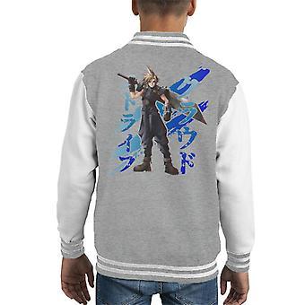 Cloud Strife Blue Ink Final Fantasy VII Kid's Varsity Jacket
