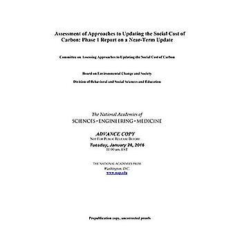 Valutazione di approcci all'aggiornamento del costo sociale di carbonio: 1 relazione su un aggiornamento breve termine fase