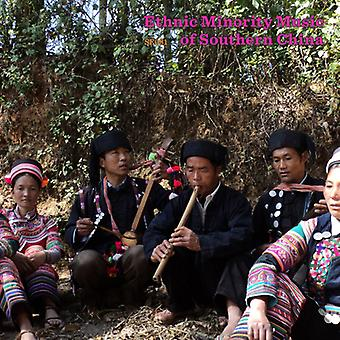 Ethnic Minority Music of Southern China - Ethnic Minority Music of Southern China [CD] USA import
