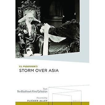 Storm Over Asien [DVD] USA importerer