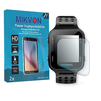 Garmin Approach S20 Screen Protector - Mikvon Armor Screen Protector (Retail Package with accessories)