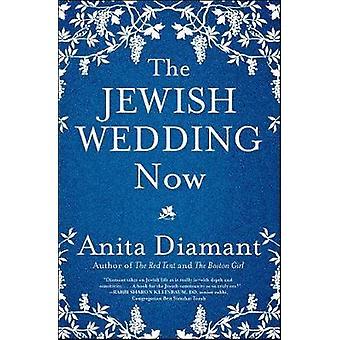 حفل زفاف اليهود الآن من أنيتا Diamant-كتاب 9781501153945